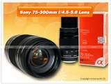Sony Telephoto Lens 75 300mm photos